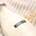 Laver son linge naturellement : Recette de Lessive et d'Adoucissant maison & Sélection de Produits Écologiques